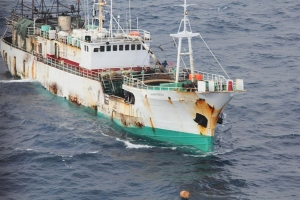 An IUU vessel plies the ocean. Photo credit: NMFS